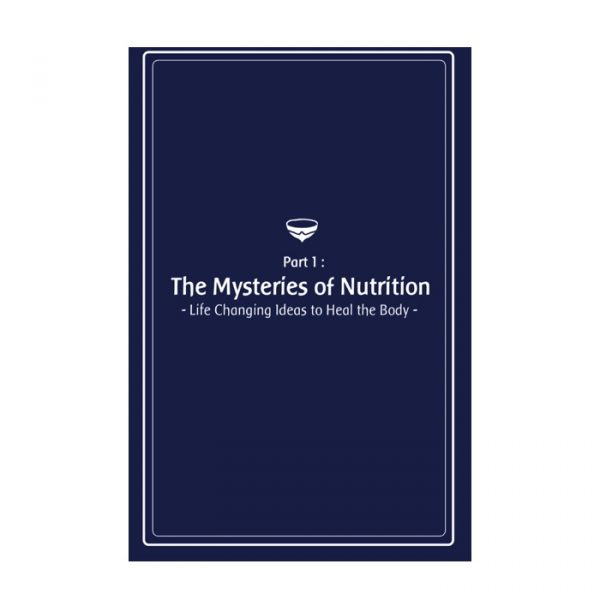 Mysteries of Nutrition Paperback